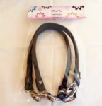 Knit Pro Leather D Ring Bag Handles - Chocolate