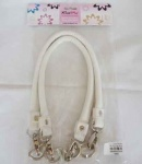 Knit Pro Faux Leather D Ring Bag Handles - White